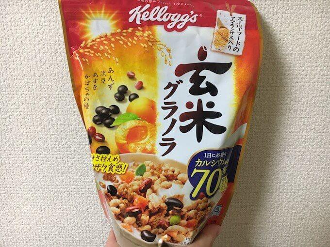 ケロッグの玄米グラノラ