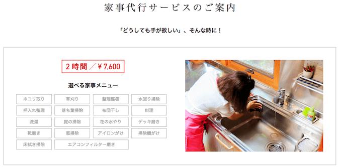 kagoshima-daikou